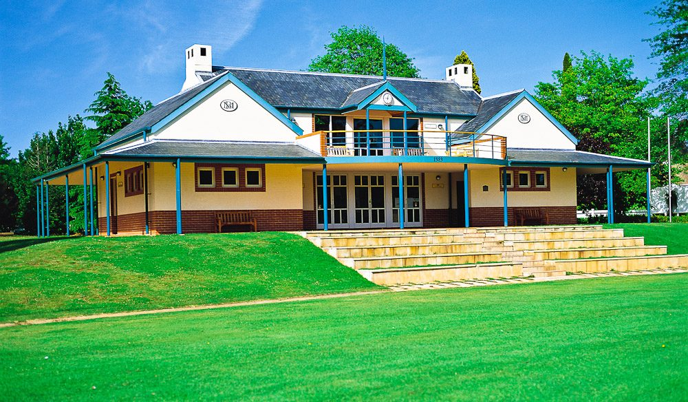 The Bradman Museum in Bowral.
