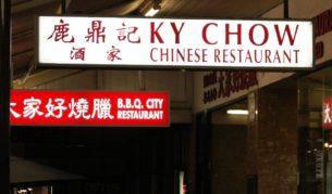 Ky-Chow-Restaurant