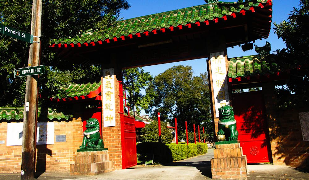 The Chinese Garden of Friendship, Sydney
