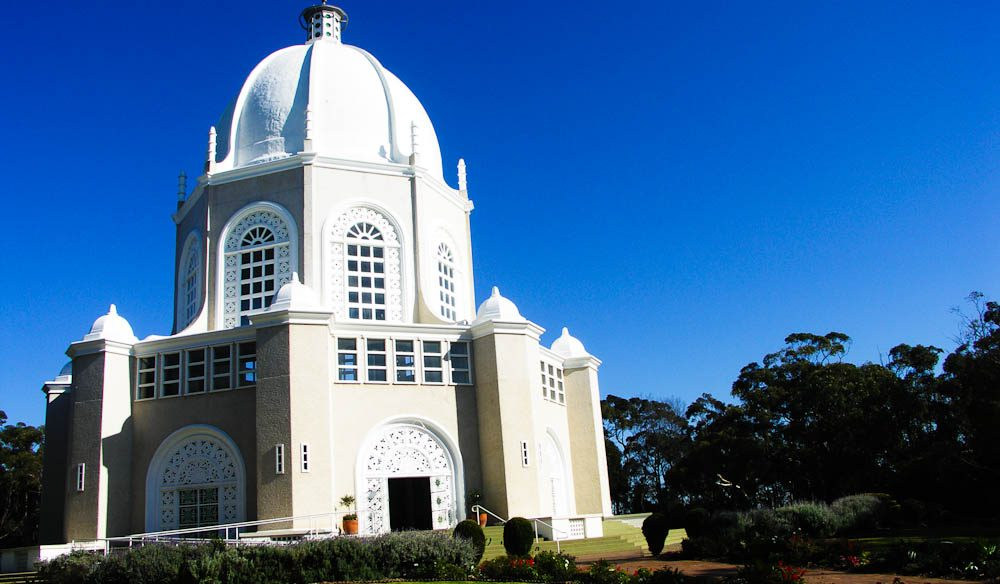 The Baha'i House of Worship. Mona Vale, Sydney