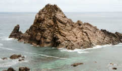 Sugarloaf Rock - Cape Naturaliste - Australia