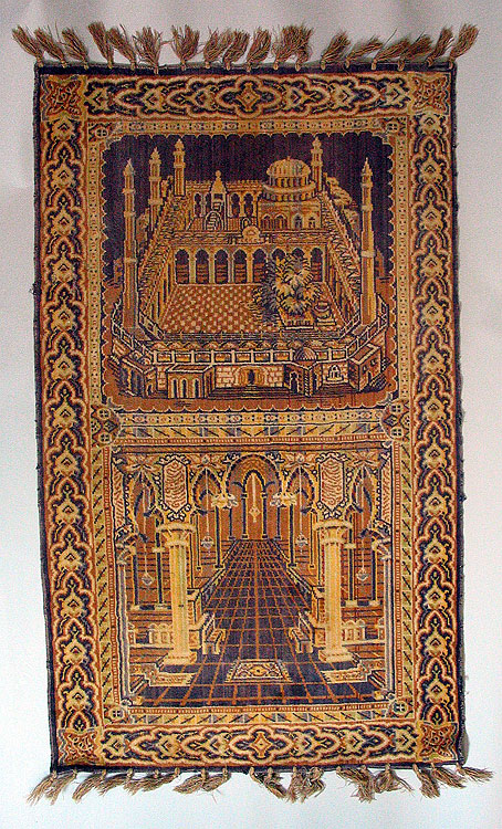 Bejah Dervish's prayer mat, Marree