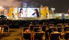 Adelaide's turn for Ben & Jerry's Openair cinemas begins on Sunday.