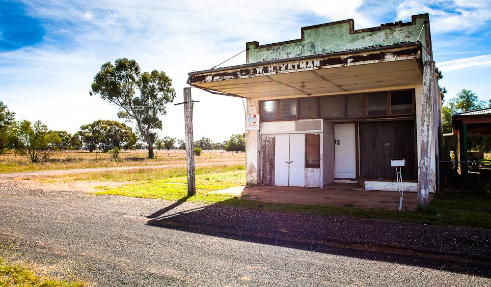 The 'village' of Yarrabandi, in central western NSW, is little more than a few houses and a rail siding... and this abandoned shop. (Photo: Nigel Herbert)