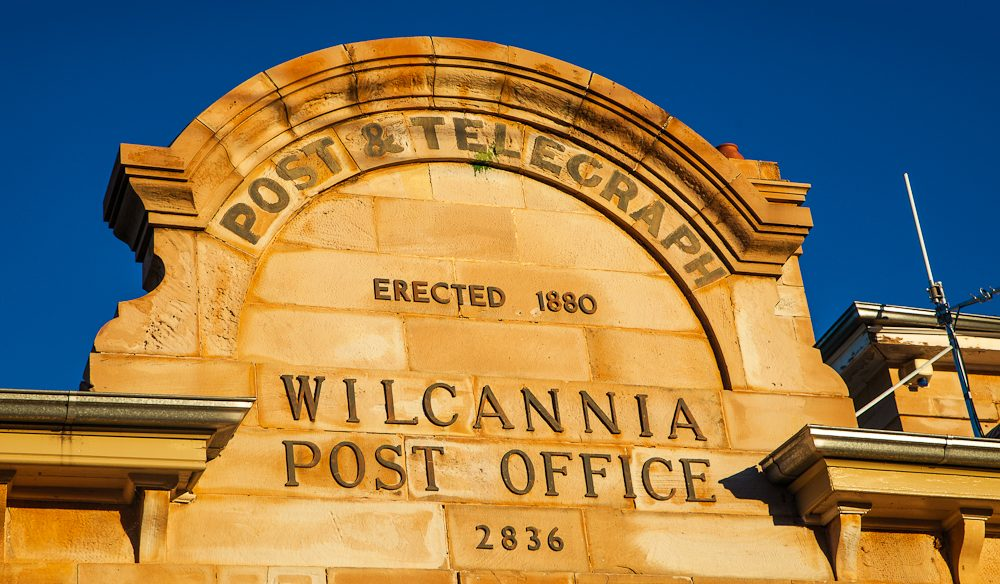 The quality of architecture in some of these unfrequented towns is astounding. This post office looks like it would be more at home in Balmain or Toorak. It speaks of optimism and forward planning. (photo: Nigel Herbert)