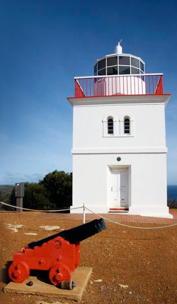 Cape Borda lighthouse, Kangaroo Island.