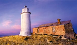 Forgotten Light, Point Malcolm, SA (Ken Duncan).