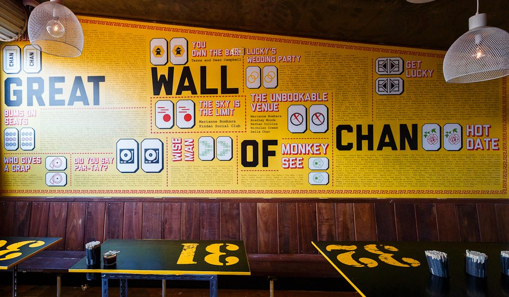 Great Wall of Chan (photo: Jessica Wyld).