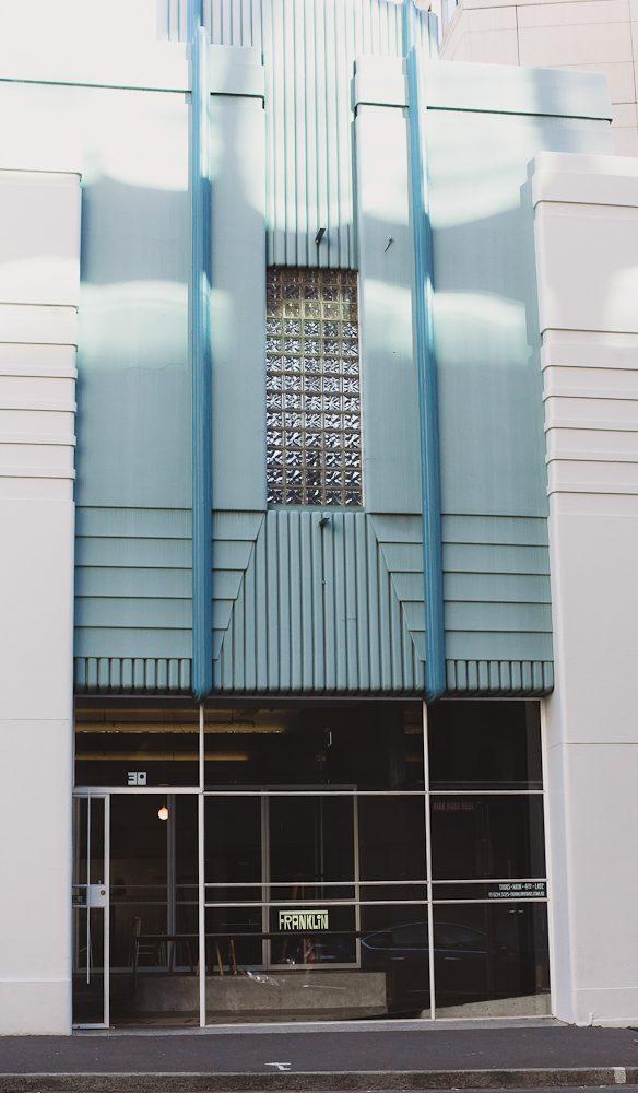 The Art Deco entrance.