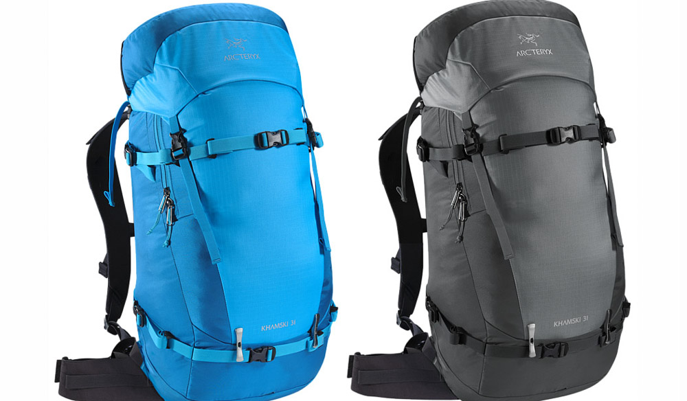 Tell us in 25 words or less, where in the world would you take this backpack? To win an Arc'teryx KHAMSKI 31 backpack, worth $369.99.